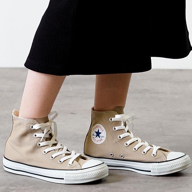 CONVERSE コンバース スニーカー 靴 メンズ・レディース ALL STAR COLORS HI オールスター カラーズ ハイカット ベージュ (32664389 1CL128C)