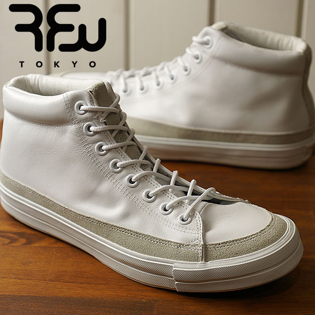 【即納】RFW アールエフダブリュー リズムフットウェア メンズ・レディース スニーカー 靴 BAGEL-HI LEATHER ベーグル ハイ レザー White ホワイト (R-1812242 SS18)【コンビニ受取対応商品】