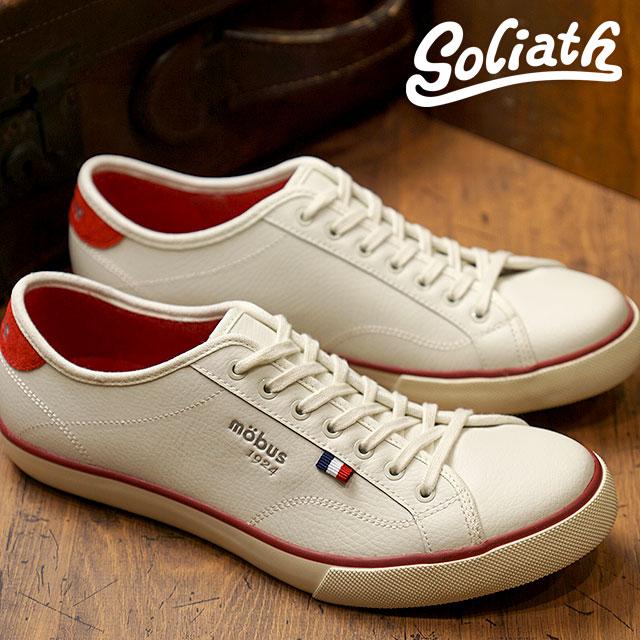 mobus mauve sneakers shoes RHEIN II line 2 CRM/D RED men (M-1810TV-1393  SS18)