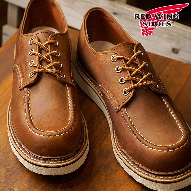 【返品サイズ交換可】REDWING レッドウィング シューズ 8095 Dワイズ WORK OXFORD MOC TOE ワーク オックスフォード モックトゥ COPPER ROUGH&TOUGH red wing 靴 (8095 SS18)【コンビニ受取対応商品】