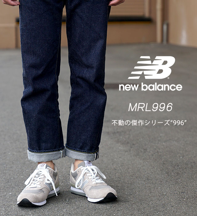 782e556d newbalance New Balance men Lady's D Wise MRL996 AG cool gray sneakers shoes  (MRL996AG SS18)