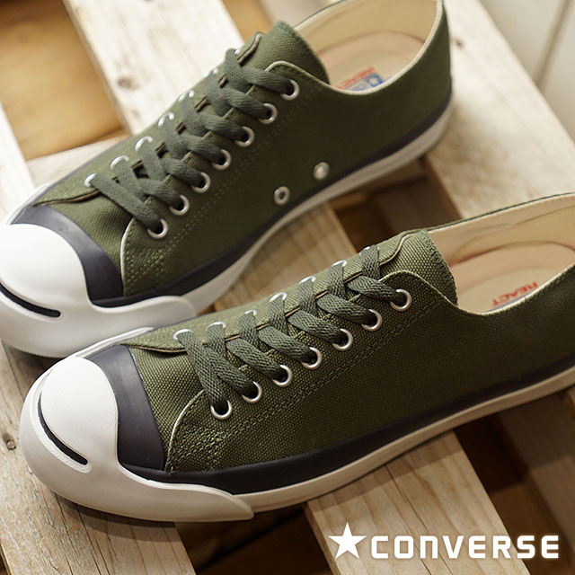 converse heavy