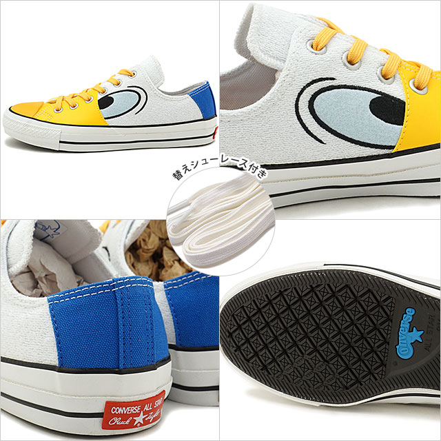Converse CONVERSE Disney all stars 100 Donald Duck FC low frequency cut ALL STAR 100 DONALD DUK FC OX Lady's sneakers shoes white (32863300 SS19)