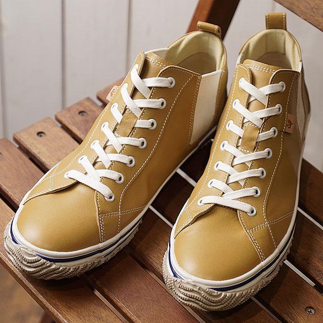 【即納】【返品送料無料】スピングルムーブ SPINGLE MOVE 日本製 サイドゴア カンガルーレザー SPM-442 メンズ レディース スピングルムーヴ スニーカー 靴 Beige (SPM442-22 SS19)