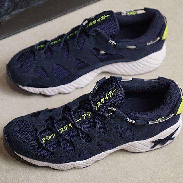 【即納】アシックスタイガー ASICS TIGER ゲルマイ GEL-MAI メンズ レディース スニーカー 靴 MIDNIGHT/MIDNIGHT (1191A101-401 SS19)