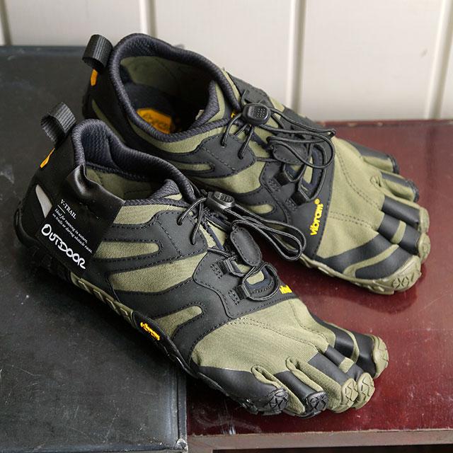 Vibram V-Trail 2.0 Five Fingers Barefoot Feel Outdoor Running Trainers Ivy//Black