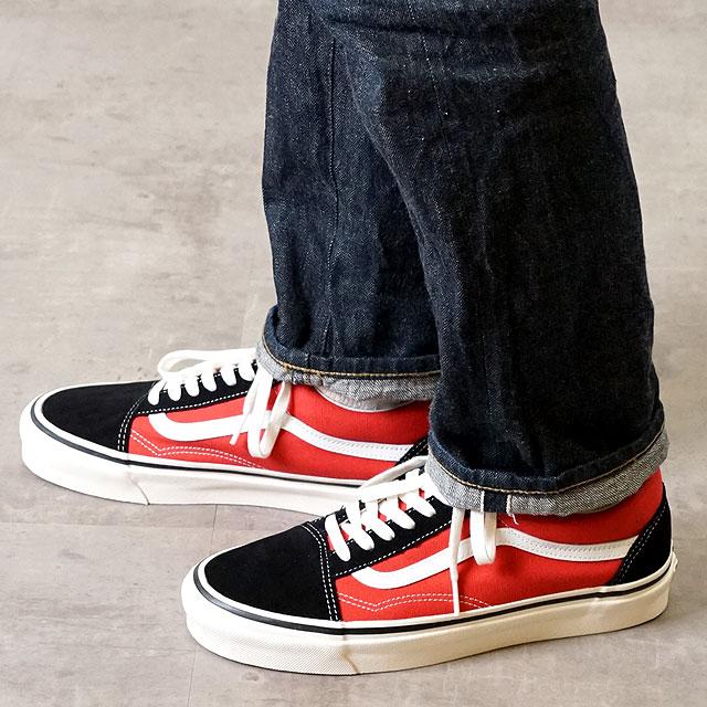 Anaheim Old Skool Skate Shoes Black Vans | L'Exception