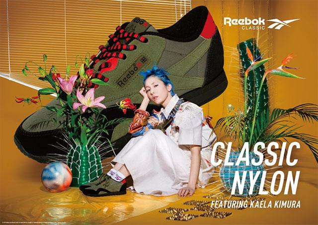 Reebok classical music Reebok CLASSIC classical music nylon Kaela CL NYLON KAELA men gap Dis sneakers shoes HUNTER GREENBLK green system (DV7317