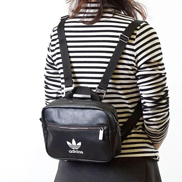 Shoetime Adidas Originals Adidas Originals Backpack Minie Aligner