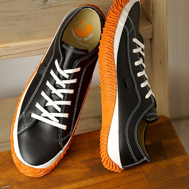 【月間優良ショップ】【あす楽対応】【返品送料無料】スピングルムーブ SPINGLE MOVE 日本製 SPM-101 メンズ レディース スピングル ムーヴ レザースニーカー 靴 Black/Orange ブラック系 (SPM101-147 SU19)