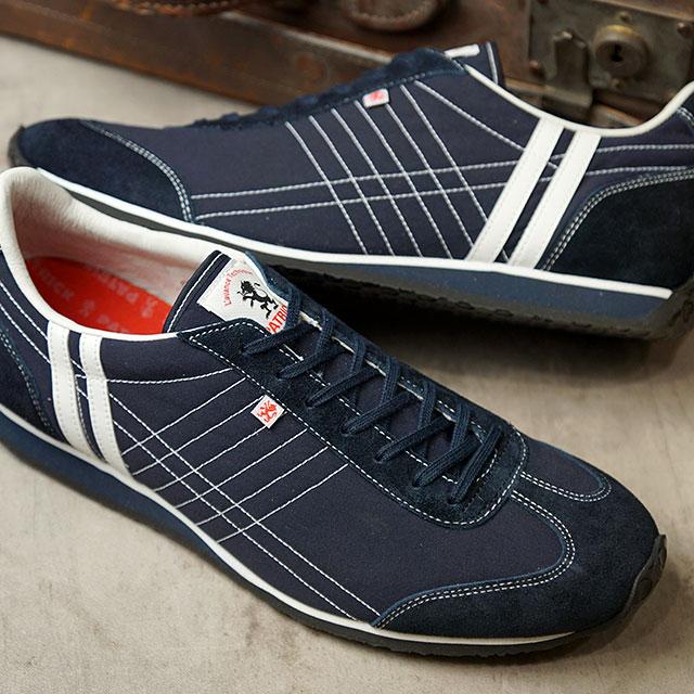 【月間優良ショップ】【返品送料無料】パトリック PATRICK スニーカー アイリス・コンブ IRIS-CONBU (502162 SS20) メンズ・レディース 撥水 日本製 靴 NVY ネイビー系