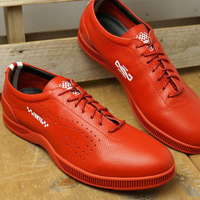 トップセブン TOP SEVEN スニーカー トーキョー コレクション TS-0704 TOKYO (TS-0704 SS20) メンズ 東京 レザー シューズ 靴 RED レッド系