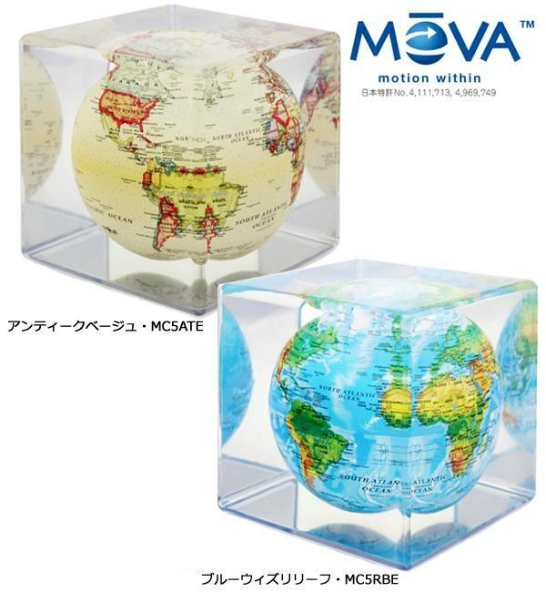 ★電源不要! ゆっくり回る不思議なエコ地球儀! MOVA Cube グローブ 12.7cm アンティークベージュ★MC5ATE/MC5RBE