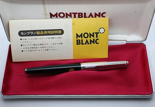 ☆貴重! 1970'sアンティーク/MONTBLANC /モンブランNO.126!銀無垢キャップ!ニブサイズM☆