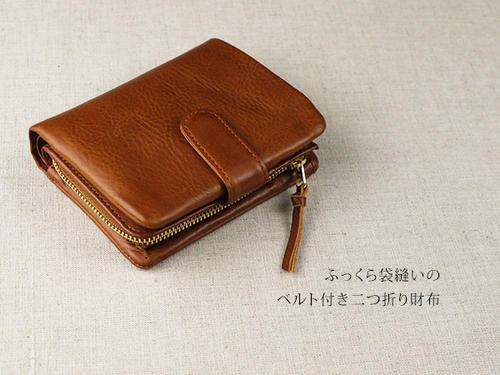 イタリア産ヌメ革/アリゾナ/Arizona AZ ベルト付き二つ折り財布 スリップオン IAZ-1302