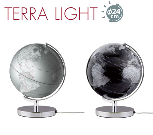 送料無料!☆地球儀(ドイツ製)TERRA LIGHT LEDライトグローブ 24cm☆LEDライトグローブ!★エンフォルム(emform)★SE0711/SE0712
