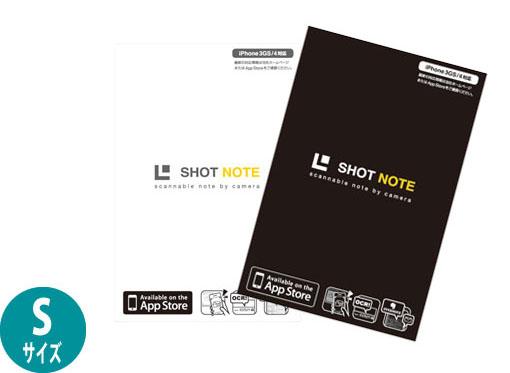 キングジムSHOT NOTE(ショットノート)  元祖スマホノート  メモパッドSサイズ  No.9100
