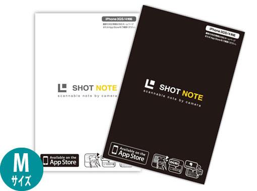 キングジムSHOT NOTE(ショットノート)  元祖スマホノート  メモパッドMサイズ No.9101
