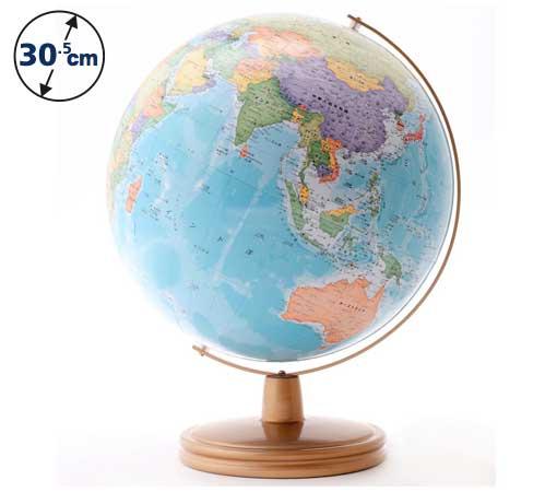 ☆渡辺教具の地球儀☆ 球径30.5cmの読みやすく、格調高い ★卓上用地球儀 リブラ(スチール台)★