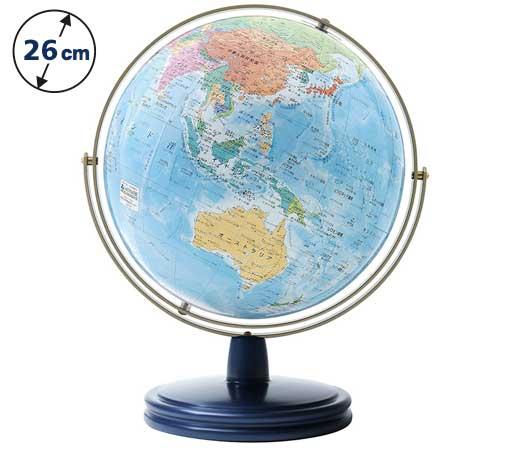 ☆渡辺教具の地球儀☆ 球径26cmの行政図で文字を大きい ★ジェミニ 卓上用地球儀 WE(スチール台) No.2607