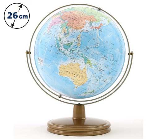 ☆渡辺教具の地球儀☆ 球径26cmの行政図で文字を大きい ★ジェミニ 卓上用地球儀 WE(スチール台)★
