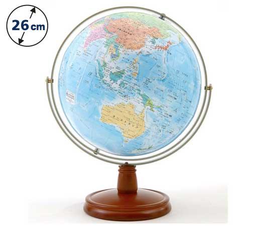 ☆渡辺教具の地球儀☆ 球径26cmの行政図で文字を大きい ★ジェミニ 卓上用地球儀 WE(木台) No.2608
