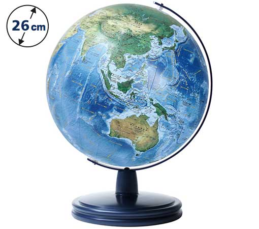 ☆渡辺教具の地球儀☆ 球径26cmの海洋底を詳しく画いた ★ラ・メール海洋タイプ地球儀 WM(スチール台) No.2606