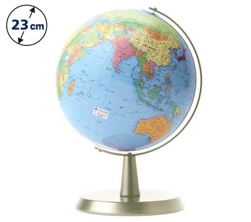 ☆渡辺教具の地球儀☆ 球径23cmの新地図のWB行政 ★卓上用地球儀 WB(行政)(シルバー台)★
