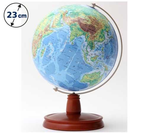 ☆渡辺教具の地球儀☆ 球径23cmのより読みやすい地勢タイプ ★卓上用地球儀 WB(地勢)(木台)★