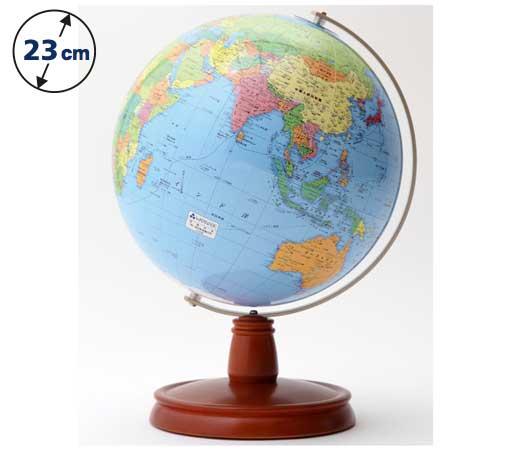 ☆渡辺教具の地球儀☆ 球径23cmの新地図のWB行政 ★卓上用地球儀 WB(行政)(木台)★ No.2306