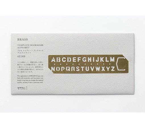 楽天市場 trc ブラス テンプレート ブックマーク アルファベット