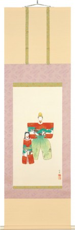 上村松園『御ひな之図』軸装/額装 【掛軸】【通販・販売】