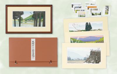 佐野せいじ『里山の四季』【絵画・木版画】【通販・販売】