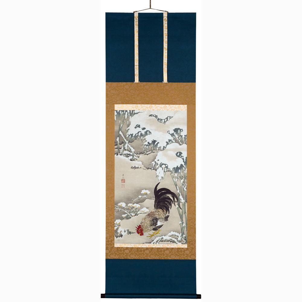 細見美術館公認 伊藤若冲 雪中雄鶏図 軸装 若冲 日本画 天才 卓出 販売 通販 ついに再販開始