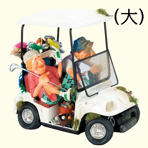 『ポンコツゴルファー』(大)【ギラーモ・フォルチーノ フィギュアコレクション】【通販・販売】