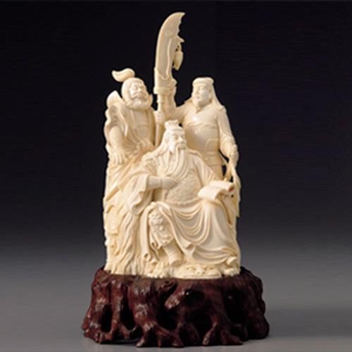 マンモス象牙彫刻『財神三神』李祖彬【象牙・マンモス象牙・三国志】【通販・販売】