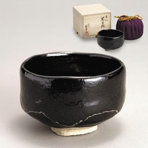 中村康平『幕釉黒茶碗』【茶道】【通販・販売】