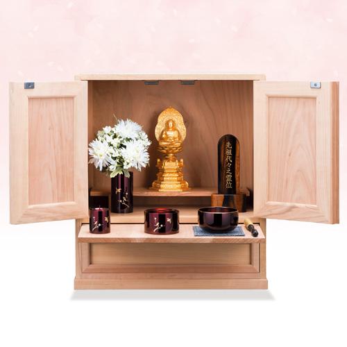 純国産桜総無垢『桜仏壇』上置き型【お彼岸・お盆】【通販・販売】