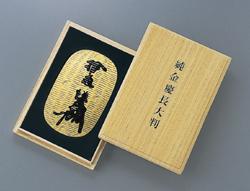 純金製『慶長大判』【大判小判・貨幣】【通販・販売】