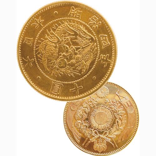 『旧明治十圓金貨』【貨幣】【通販・販売】