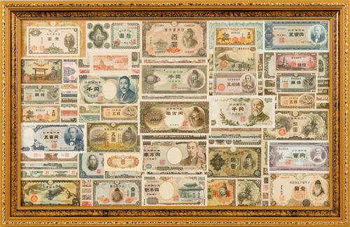 ***豪華絢爛たる紙幣額の決定版が登場!*** 『昭和平成紙幣史総覧』【聖徳太子・福沢諭吉ほか】【通販・販売】