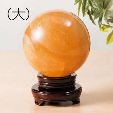 『黄金シトリン宝珠』(大)鑑別書つき【通販・販売】