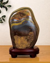 『虎目石』原石