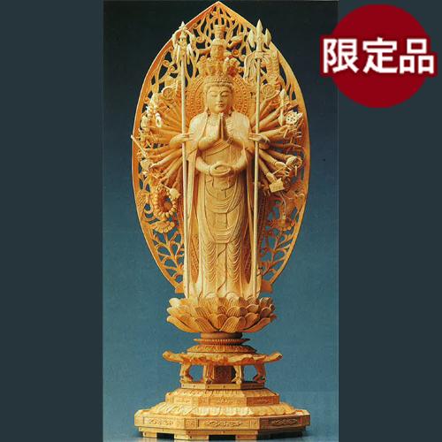 張偉成 超細密手彫り木像『十一面千手観音菩薩』【仏像・木彫】【通販・販売】