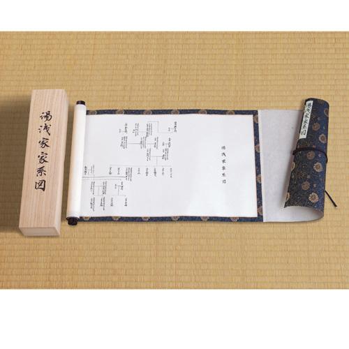 家宝版『毛筆巻物 家系図』二系統【通販・販売】