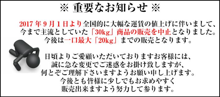 ふくしま米の松月堂:会津のコシヒカリや中通りのひとめぼれを送料無料でお届け!