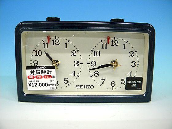 アナログ対局時計