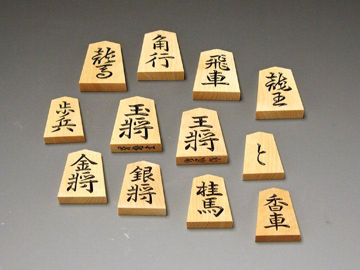 竹風作 彫駒 昇龍書