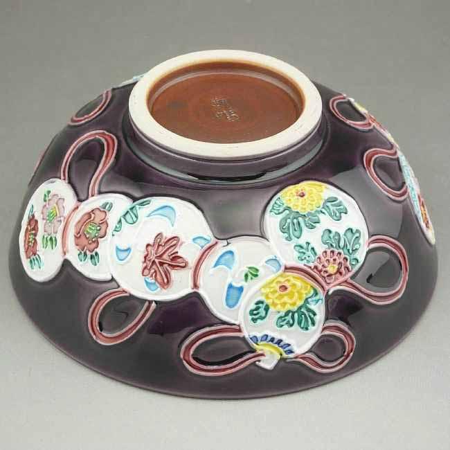 京焼  清水焼 紫交趾六瓢ご飯茶碗 昇峰 大