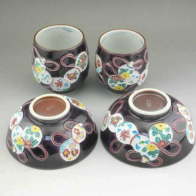 京焼  清水焼 紫交趾六瓢夫婦湯飲と夫婦茶碗セット 昇峰